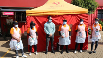 Aurum receives PPE donation from MANCOSA